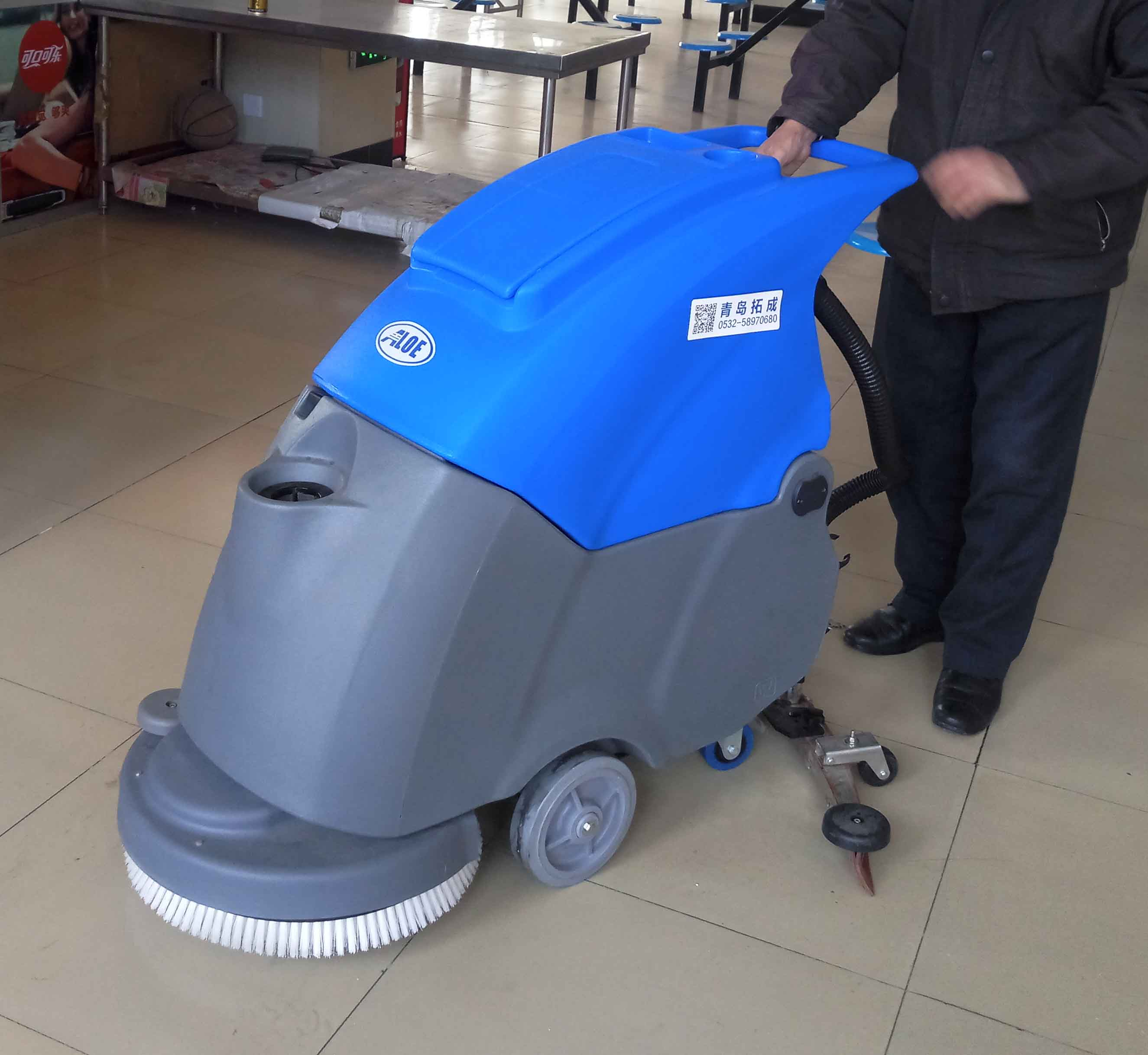 AL50B手推式洗地机 艾隆全
