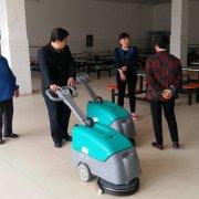 办公室用手推式洗地机,青岛拓成